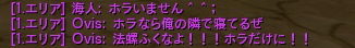 2011010301.png