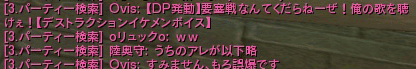 2011011201.png