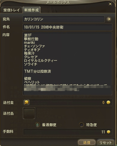 2011011601.png