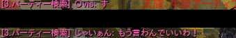 2011012101.png