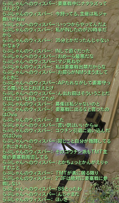 2011012301.png