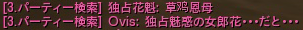 2011012701.png