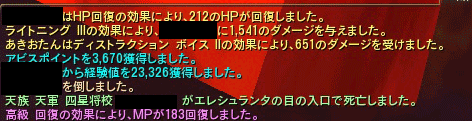 2011013102.png