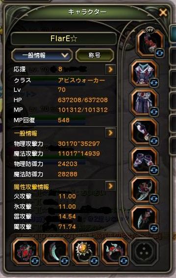DN 2014-01-28 20-36-29 Tue