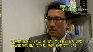 インタビューに答える伊藤氏