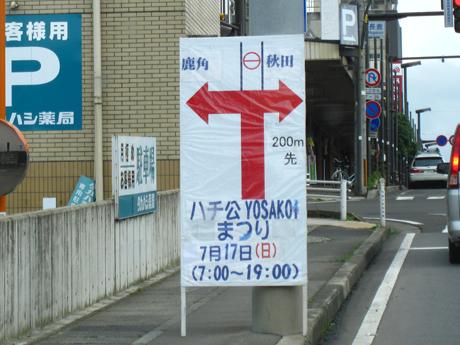 0715-2.jpg
