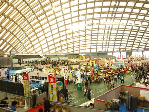 1023産業祭2