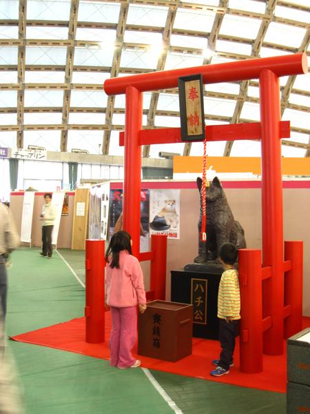 1023産業祭3