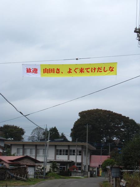 1024山田1