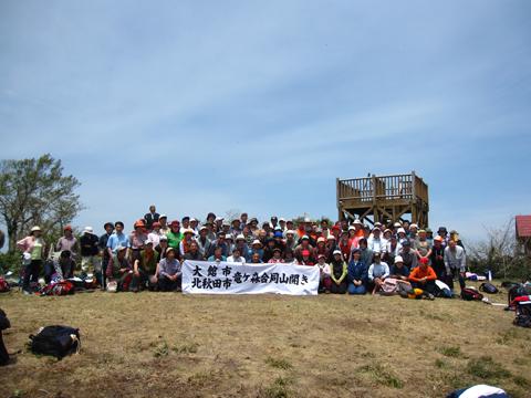 竜ヶ森山開き 14