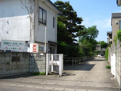石田ローズガーデン入口