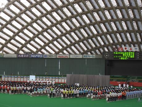 インターハイ 開会式3