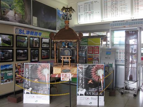 鳥潟・SL神輿 4