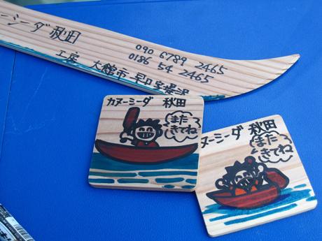 長木川 カヌー7