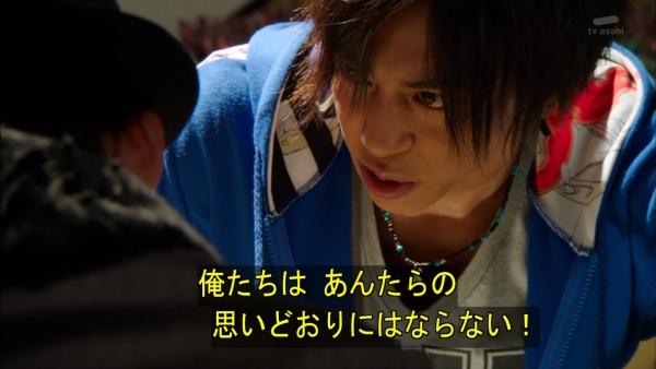 鎧武ep11 9