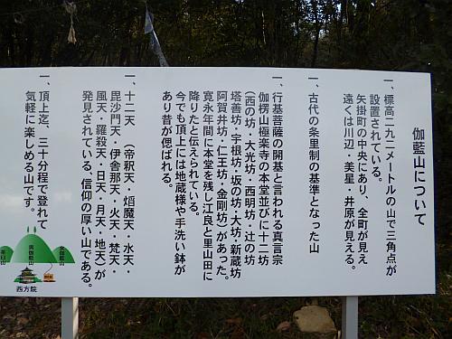 20140111_03.jpg