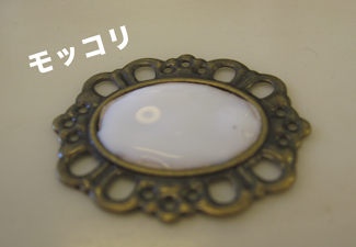 name_tag1.jpg