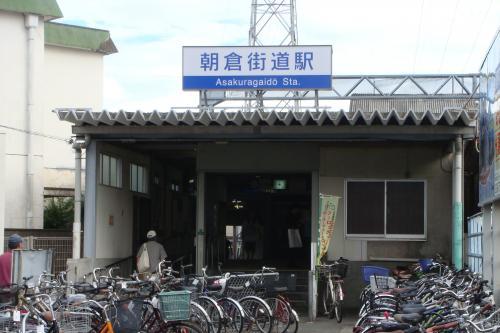 ちくしの花鳥風月 朝倉街道