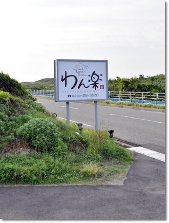 DSC_7890.jpg
