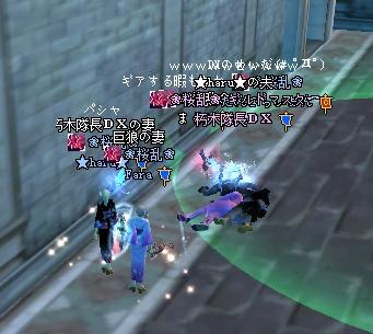 20100819(3-3地雷死)