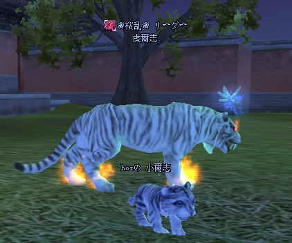 20101001(親子?)