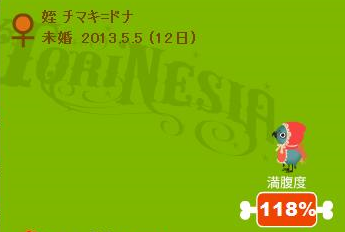 130517-131821-00.png