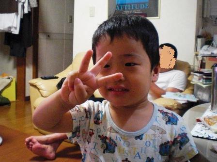 uchiawa21.jpg