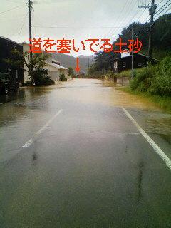 20101024193004.jpg