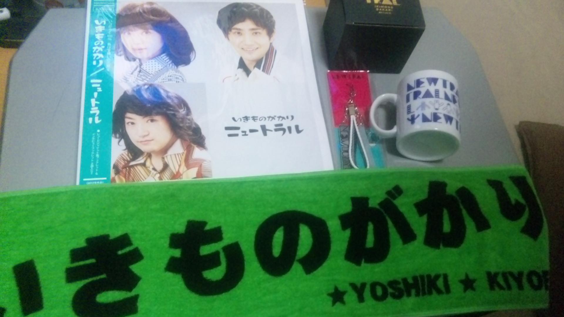 いきもの鹿児島ライブ2012グッズ