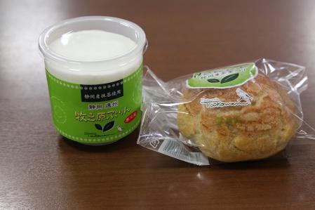 牧之原ぷりん(300円)&牧之原シュー(150円)