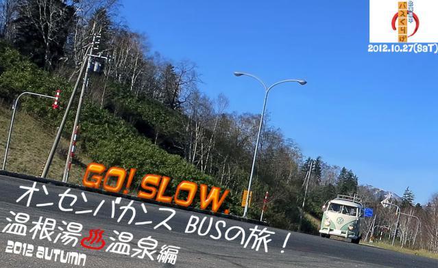 1_IMG_3343.jpg