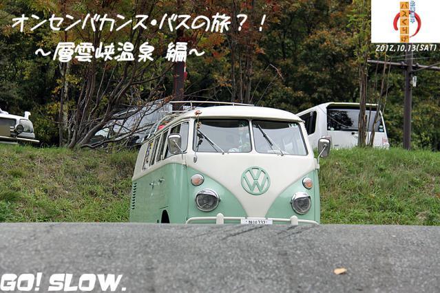 1_IMG_9437.jpg