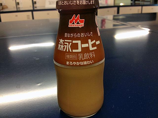 20120919_牛乳_写真