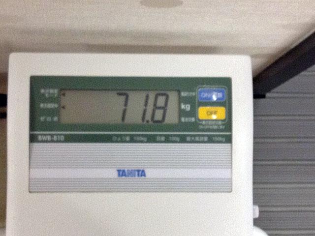 20120919_weight_写真