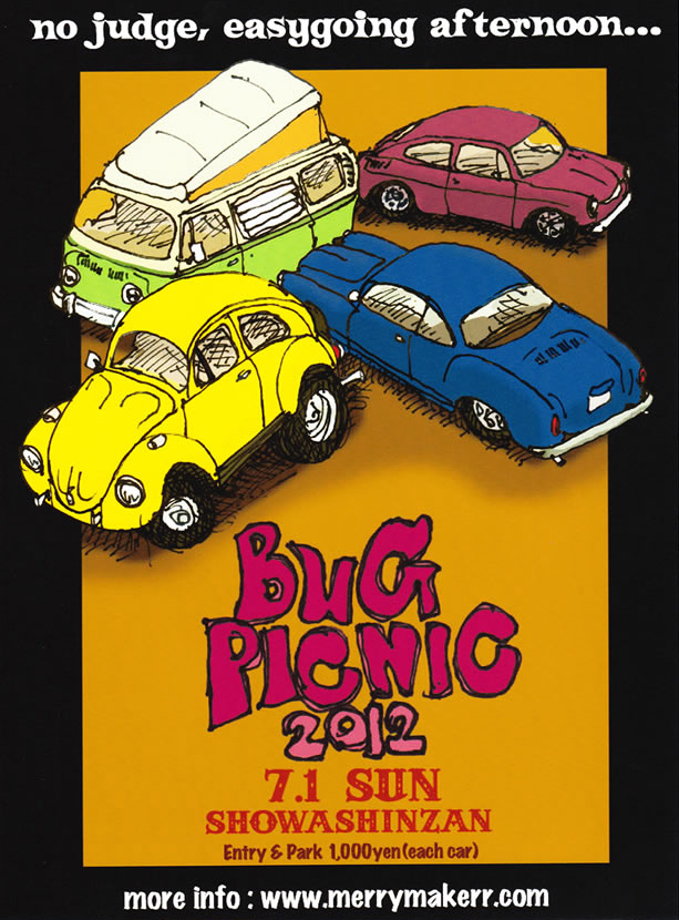 BUG-PICNIC2012.jpg