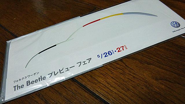 P1040784.jpg