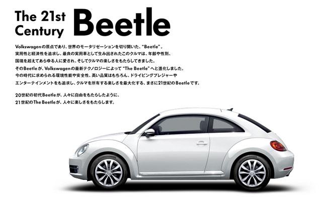 The_Beetle.jpg