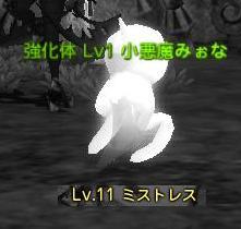 DN 2010-05-31 21-54-59 Mon