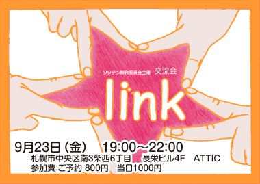event_0923.jpg