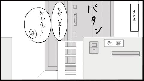 9心配3(変換後)