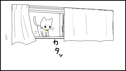 9心配10(変換後)