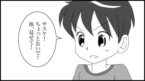 9心配14(変換後)