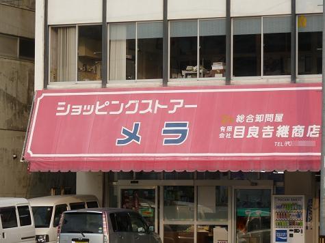 壱岐マラソン2011 016