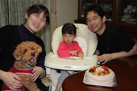 誕生日20