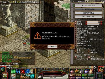 RedStone 11.01.22[03]