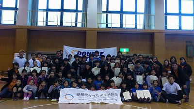 ダブルダッチチャレンジin愛知2013