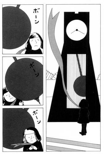 おんちみどり001
