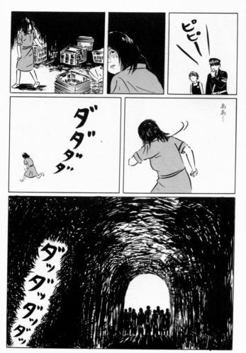 甲野酉006