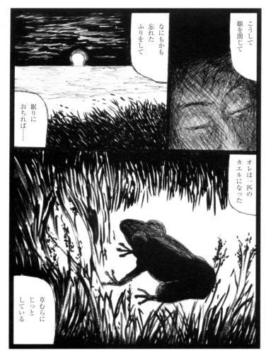 片桐慎治004