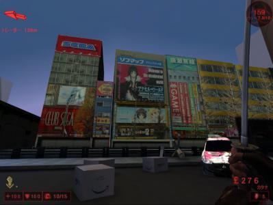 1250_screenshots_2012-08-08_00001.jpg